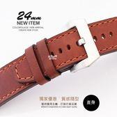 【完全計時】手錶館│Panerai 沛納海代用 大型錶扣 進口錶帶 24mm 彈帶紋 軍錶 特殊質感