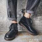 夏季黑色高筒鞋男英倫復古馬丁靴男鞋中筒工裝靴男百搭潮鞋皮靴男【小艾新品】