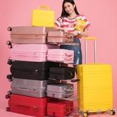 韓版行李箱ins網紅女24寸小型旅行箱學生拉桿箱萬向輪男密碼皮箱YYJ 免運快出