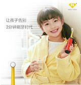 紐樂電池款卡通兒童電動牙刷 小孩電動牙刷旋轉式軟毛3-6-12歲    東川崎町