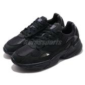 adidas 老爹鞋 Falcon W 黑 全黑 麂皮鞋面 復古 老爺鞋 爸爸鞋 運動鞋 女鞋【PUMP306】 G26880