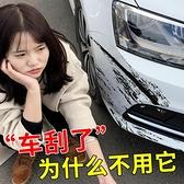 汽車補漆 汽車用補漆筆補車漆神器劃痕修復刮痕去痕珍珠白色黑色深度油漆面