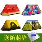 戶外帳篷 戶外露營野營2-3人帳篷公園多...