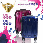 【EMINENT雅仕】超輕鋁框亮面PC飛機輪旅行箱行李箱-20吋《獨家商品 優惠促銷》