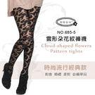 雲形朵花紋褲襪 -685-5