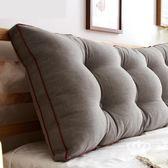 抱枕 大靠墊 日系水洗棉床上沙發雙人長靠枕全棉床頭板軟包大靠背