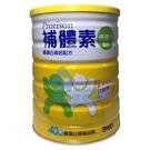 補體素 優蛋白 香草 750g/瓶◆德瑞健康家◆