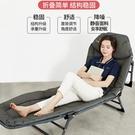 折疊床 折疊床單人午休躺椅成人辦公室簡易行軍家用輕便攜多功能午睡神器