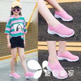 女童網鞋新款運動鞋春秋季透氣夏季兒童鞋子軟底網面單鞋童鞋