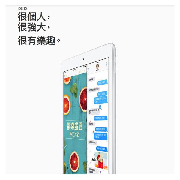 【Apple 蘋果】原廠福利品 iPad 9.7吋螢幕 WIFI版 32GB容量 (2017年版)