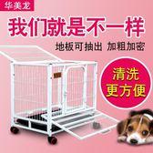 寵物圍欄 狗籠子小型犬泰迪貴賓吉娃娃帶廁所寵物籠子狗狗籠子貓籠子兔子籠