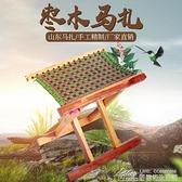 折疊便攜家用小凳子山東小馬扎戶外椅釣魚椅子馬凳 【雙十一狂歡】
