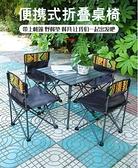 釣魚摺疊椅子凳子便攜摺疊凳戶外板凳小馬扎沙灘椅排隊神器美術生ATF 艾瑞斯居家生活