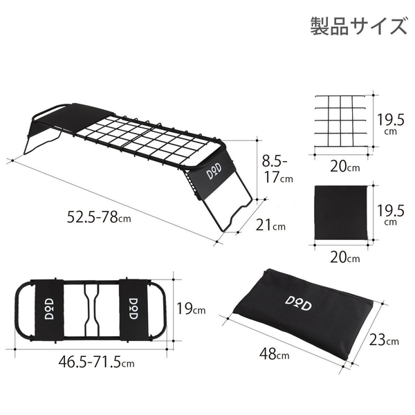 日本【DOPPELGANGER】DOD營舞者 迷你廚房桌 TB1-567