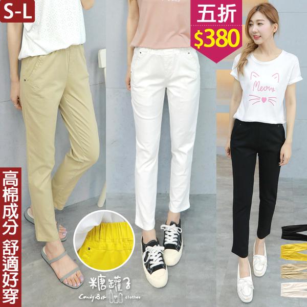 【五折價$380】糖罐子車線造型口袋縮腰素面純色長褲→現貨(S-L)【KK7371】