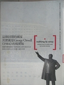 【書寶二手書T1/社會_A6D】Nothing to envy 我們最幸福-北韓人民的真實生活_黃煜文, 芭芭拉.德米克
