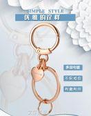 鑰匙扣男女士韓國創意簡約多功能腰掛扣皮帶車鑰匙圈環鎖匙扣掛件 艾莎嚴選
