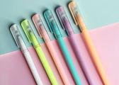 ✭慢思行✭【P122】糖果色中性筆 清新 學生用品 設計 辦公用品 創意 文具 獎品 原子筆 黑色