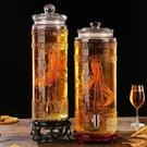 密封罐 泡酒玻璃瓶帶龍頭密封儲物罐10斤20斤30自釀白酒葡萄人參泡酒壇子-三山一舍JY
