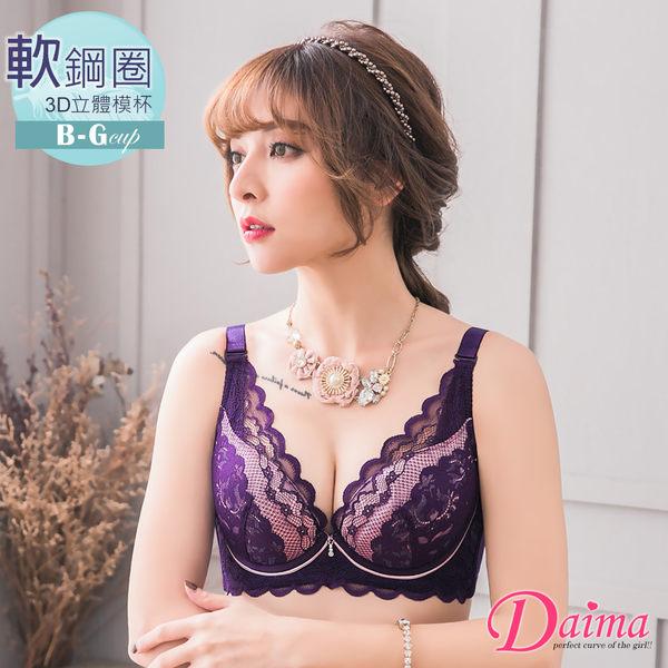 內衣 愛戀天使(B-G)大罩杯深V軟鋼圈蕾絲性感爆乳內衣(紫)【黛瑪Daima】