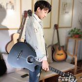 吉他初學者學生女男通用38寸新手入門練習正品樂器成人民謠木吉它 igo  麥琪精品屋