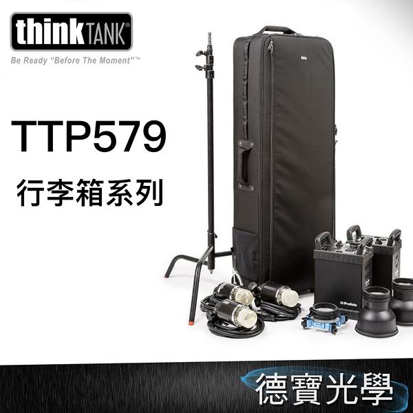 下殺8折 ThinkTank Logistics Manager50 50吋滾輪行李箱 TTP730579 Manager 大型拉杆箱 正成公司貨 首選攝影包