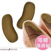 加厚海綿防磨後跟貼 鞋貼 鞋墊