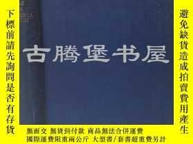 二手書博民逛書店1942年一版一印罕見戈壁荒漠 THE GOBI DESERT