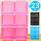 6格組合櫃DIY玩具盒整理箱.折疊展示柜免工具鞋櫃書櫃.5四3無門2家居傢俱.便宜特賣會推薦哪裡買