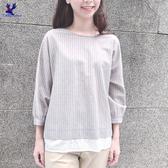 【春夏新品】American Bluedeer - 條紋蕾絲上衣(特價) 春夏新款
