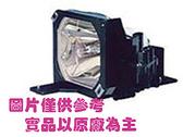 ◤全新品 含稅 免運費◢ EPSON ELPLP27 投影機燈泡【需預購】(原廠公司貨)
