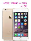 蘋果 Apple I Phone 6 32G 4.7吋 IPHONE6  ip6 (台灣公司貨)【3G3G手機網】