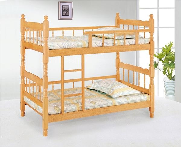 HY-888-2  白木2寸角方柱3尺雙層床(全欄.不含床墊)