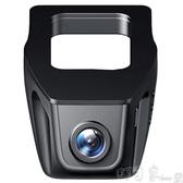 行車記錄器 奔馳專用gla glc260l e300l c200l隱藏行車記錄儀高清YYP 町目家