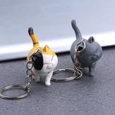 【買一送一】卡通小貓咪鑰匙扣掛件花貓韓國創意可愛情侶【聚寶屋】