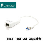 UPMOST 登昌恆 NET133 Giga USB3.0 網路卡