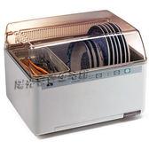『名象』10人份微電腦烘碗機 TT-737