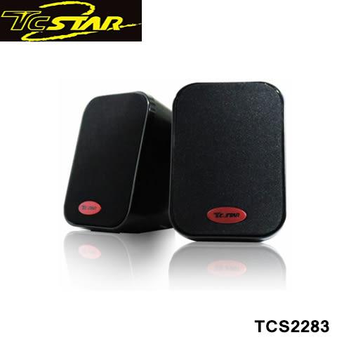 T.c.star 連鈺 二件式USB多媒體喇叭 TCS2283