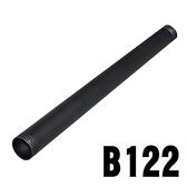 特力屋工業風-六分直管(122cm-黑色)