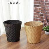 雙十二狂歡購垃圾桶時尚草編紙簍客廳收納垃圾桶