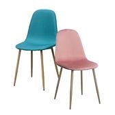 (組)弗雷德餐椅粉棕+綠