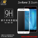 ▽Xmart ASUS ZenFone 3 Zoom ZE553KL Z01HDA 5.5吋 滿版 鋼化玻璃保護貼/強化保護貼/9H硬度/高透保護貼