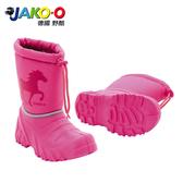 JAKO-O德國野酷-輕量型防水防風保暖靴-粉