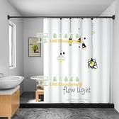 浴室浴簾防水布套裝洗澡衛生間窗簾免打孔掛簾門簾隔斷簾【樹可雜貨鋪】