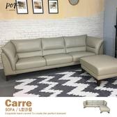 L型沙發 四人位+腳椅 復刻版沙發 義大利進口 半牛皮沙發 現貨展示 品歐家具【C005-12】