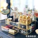 化妝品收納盒 復古玻璃化妝品收納盒口紅護膚品收納一體抽屜式桌面防塵 置物架 快速出貨