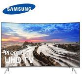 【SAMSUNG 三星】 65吋UHD 聯網黃金曲面超4K電視 UA65MU8000/UA65MU8000WXZW (含標準安裝)