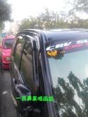 【一吉】CRV 二代 (前兩窗)原廠款 (加寬、厚)   晴雨窗 台灣製造(crv2晴雨窗 crv2代晴雨窗 crv晴雨窗