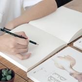 美術素描本圖畫本小學生用繪畫用品空白紙手繪