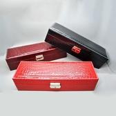 【狐狸跑跑】簡約多格位皮革手表盒 時尚蛇紋鹿皮絨內裏里手錶展示盒 男士手錶盒